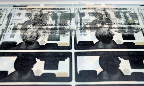 printed $20 bill