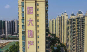 The Story of Evergrande's Founder and What It Means for the Company's Future