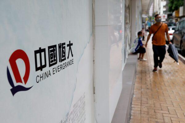 logo of China Evergrande