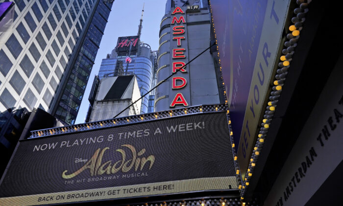 The marquee of the New Amsterdam theater appears in New York on Sept. 30, 2021. (Seth Wenig/AP Photo)