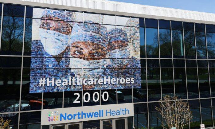 A mural on a Northwell Healthcare building in New Hyde Park, New York, on May 5, 2020. (Al Bello/Getty Images)