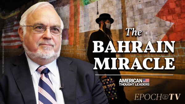 Rabbi Abraham Cooper on Christian, Yazidi Persecution in Middle East; the Recent Rise in Anti-Semitism; and the Abraham Accords One Year On
