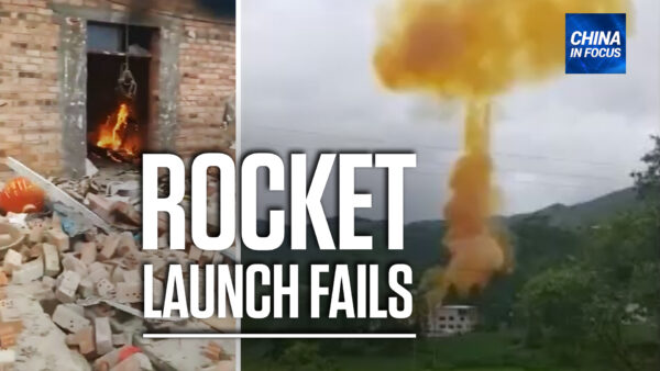 Rocket Wreckage Falls in Residential Area