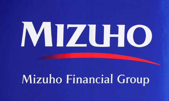 Mizuho Financial Group logo is seen at the company's headquarters in Tokyo, Japan, on Aug. 20, 2018. (Toru Hanai/Reuters)