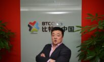 China Intends to Eliminate Virtual Currency Transactions