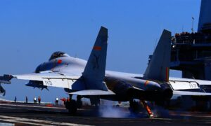 25 Fighter Jets Enter Into Taiwan's Defense Zone in 1 Day