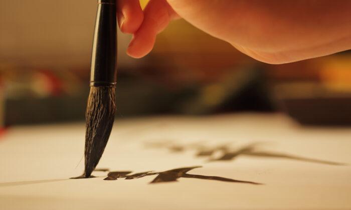The haiku may not be easily mastered, but it's fun trying. (shutterpix/Shutterstock)