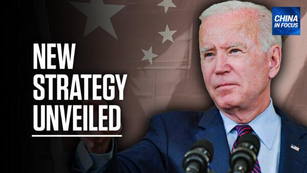 Biden's New China Trade Plan Echoes Trump's