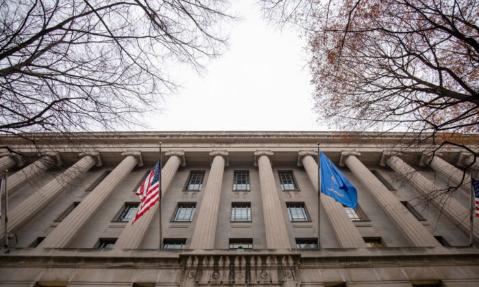 The Department of Justice building in Washington, on Dec. 9, 2019. (Samuel Corum/Getty Images)