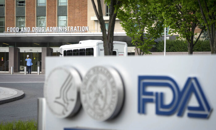 A sign for the Food and Drug Administration is seen outside of the headquarters in White Oak, Maryland, on July 20, 2020. (Sarah Silbiger/Getty Images)