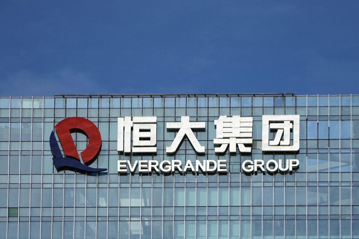 Headquarters of China Evergrande Group in Shenzhen