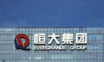 Evergrande Misses Third Round of Bond Coupon Payments, Intensifying Contagion Fears