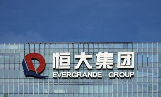 Evergrande Backer Chinese Estates' Stock Soars on Take-Private Offer