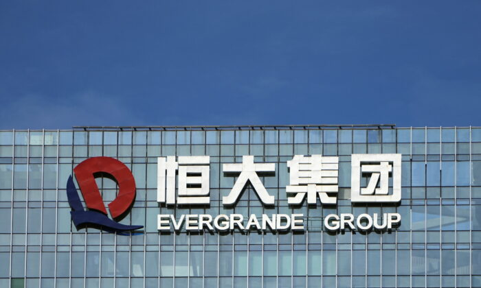 The company logo is seen on the headquarters of China Evergrande Group in Shenzhen, Guangdong Province, China, on Sept. 26, 2021. (Aly Song/Reuters)