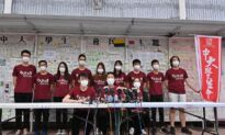 Student Union at Chinese University of Hong Kong Disbands Amid Pressure