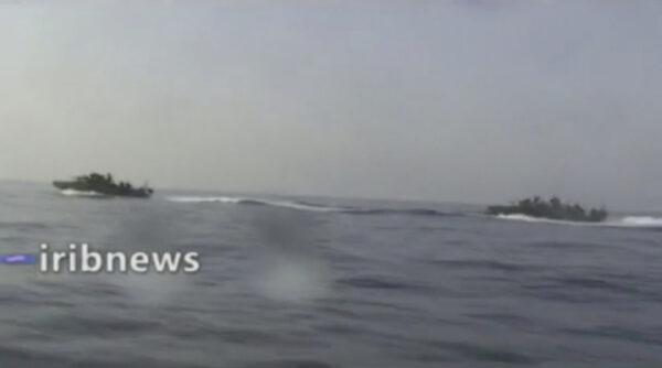 Persian Gulf-Tensions