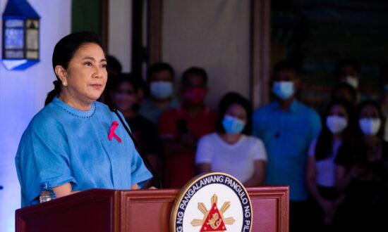Philippine Vice President Robredo Joins Race for President