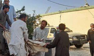 Australian PM Urges Humanitarian Aid to Afghans