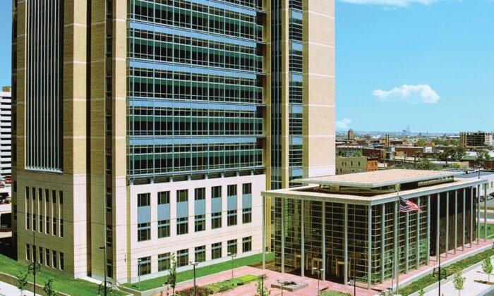 Alfred A. Arraj Courthouse, U.S. District Court of Colorado, in Denver, Colorado.  (U.S. General Services Administration)