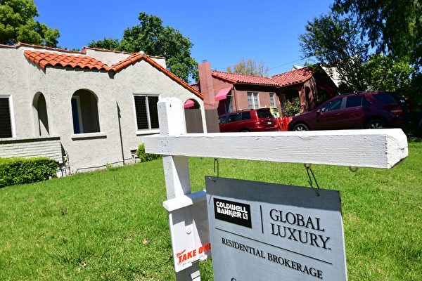 A for sale sign is seen near a house for sale in South Pasadena, California on April 24, 2020. (Frederic J. Brown/AFP via Getty Images)