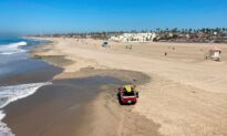 California's 'Surf City USA' Beach Reopens After Oil Spill
