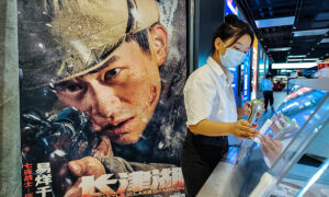 The Truth Behind a Chinese Patriotic Film