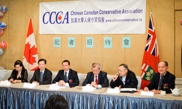 Chinese Canadian Conservative Association panelists, including chair John Zhu (3rd-L) and national executive secretary Eric Wen (R), hold a press conference in Toronto on Oct. 7, 2021. (Omid Ghoreishi/  Pezou)