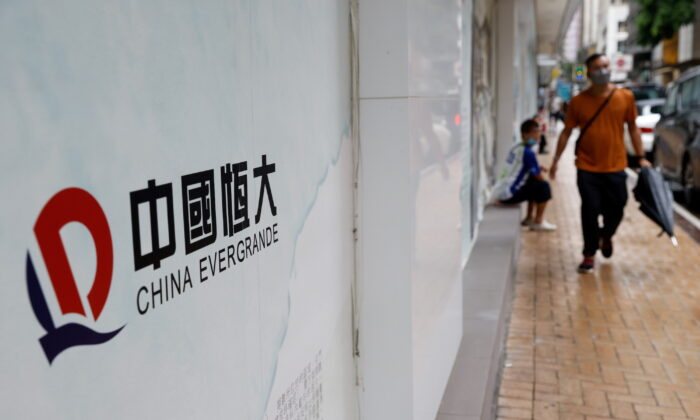 The logo of China Evergrande is seen at outside the China Evergrande Centre building in Hong Kong on Sept. 23, 2021. (Tyrone Siu/Reuters)