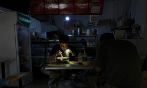 Chinese Power Cut at All Cost and Washington's Political Correctness