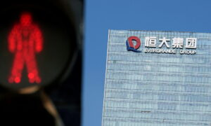 Evergrande Risks Are 'Controllable,' China's Central Bank Says