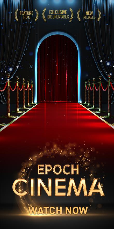 Epoch Cinema