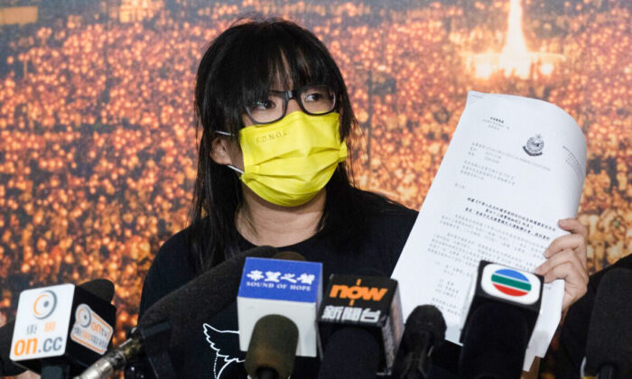 Chow Hang-tung of the Hong Kong Alliance in Support of Patriotic Democratic Movements of China speaks at a press conference in Hong Kong on Sept. 5, 2021. (Bertha Wang/AFP via Getty Images)