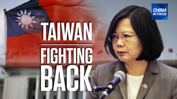 Taiwan Says It Won't Back Down From China Threat