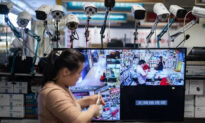 Security Vulnerability in Chinese Surveillance Cameras Raises Concerns in Europe
