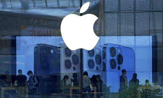 China Clampdown on Apple Store Hits Religious Apps, Audible