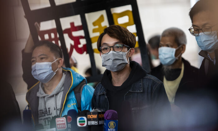 7 Hong Kong Activists Jailed Over Protest Against National Security Law