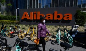 Alibaba, JD Fall in Hong Kong on Regulatory Worries, Nio Rivals Xpeng, Li Auto Continue to Surge