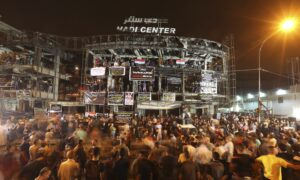 Officials: Iraq Arrests Mastermind of Deadly 2016 Bombing