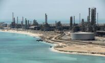 Oil Prices Climb as COVID-19 Recovery, Power Generators Stoke Demand