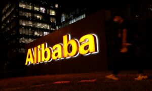 Alibaba Unveils Custom Arm-Based Server Chip for Cloud Computing Data Centers