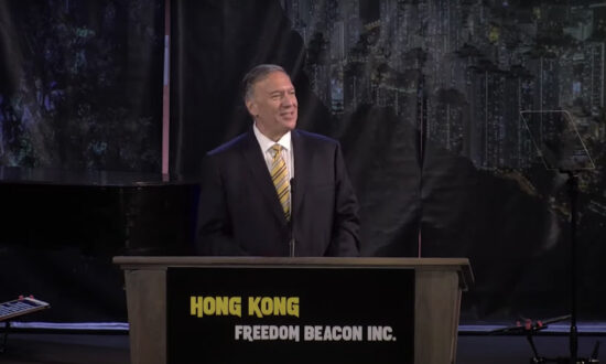 Pompeo Calls for Hong Kong's Freedom, Criticizing the Chinese Communist Party