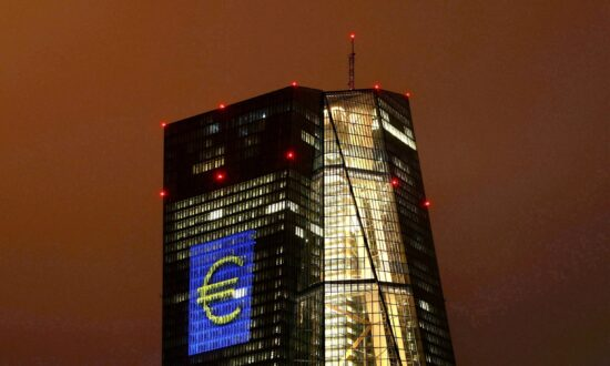 Risk of Higher Euro Zone Inflation on the Rise: ECB's Vasle