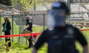 Portland Murders Highest in 35 Years, Possibly Ever
