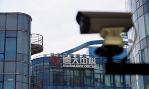 China Evergrande's Snowballing Debt Crisis