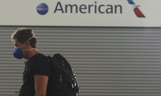 FAA Lacks Effective Oversight of American Airlines Maintenance Issues: Audit