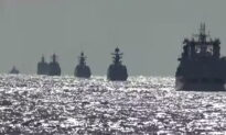 Russian, Chinese Warships Hold First Joint Patrols in the Pacific