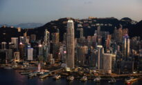 Hong Kong Banks to Disclose Related Property of Clients Charged Under Security Law