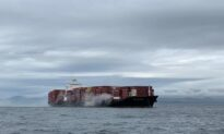 Hazardous Materials Burning Aboard Container Ship Anchored Off Southern B.C.