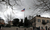 Israeli Official Says Reopening of US Palestinian Mission in Jerusalem May Not Happen