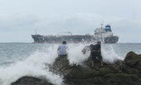 Hurricane Rick Edges Closer to Mexican Coast North of Acapulco